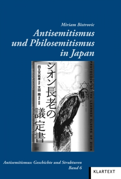 Antisemitismus und Philosemitismus in Japan